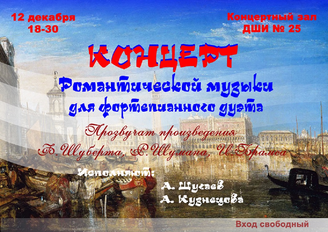 12.12.2014 Шугаев-Кузнецова