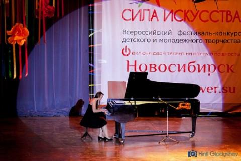 Gala-contsert Brianntseva