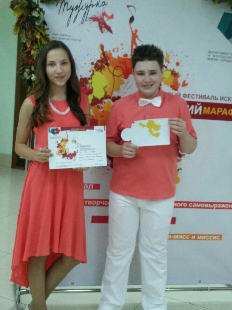 duet-katya-i-medved
